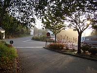 Photo prise le 14 octobre 2008.